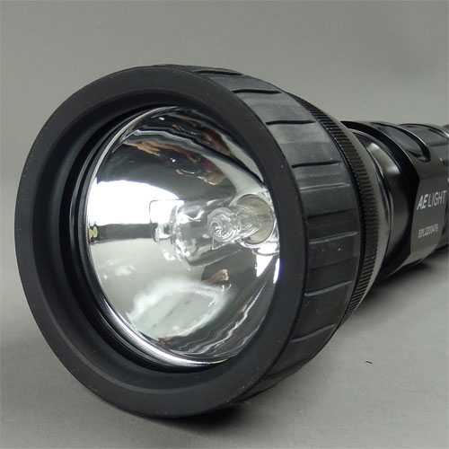 AE Light Xenide 20W HID Handheld Searchlight