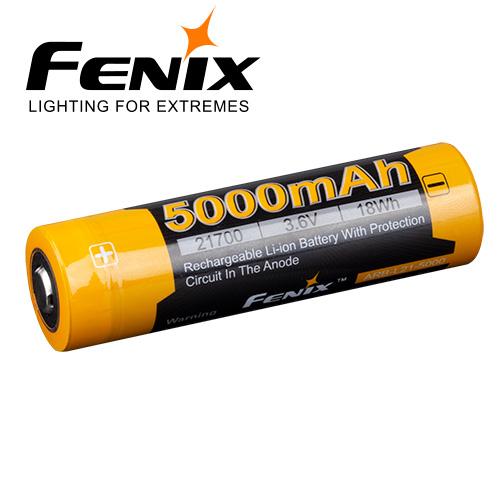 Fenix 21700 Battery ARB-L21-5000
