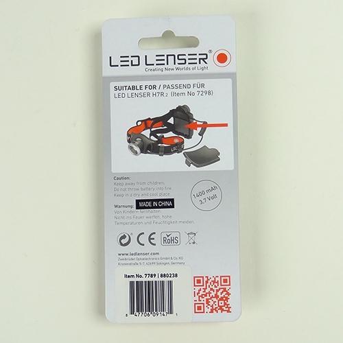 LED Lenser H7R.2 Lithium-ion Battery Pack