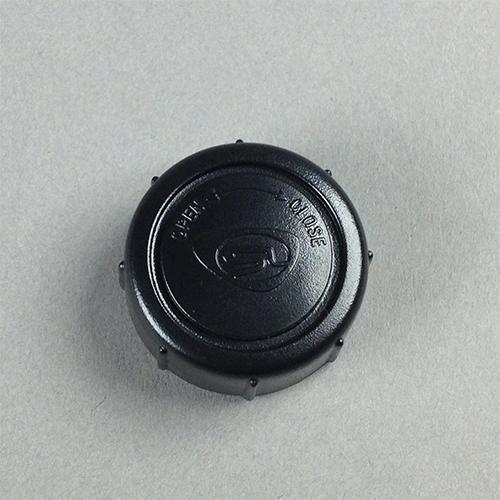 Streamlight Argo HP Battery Cap