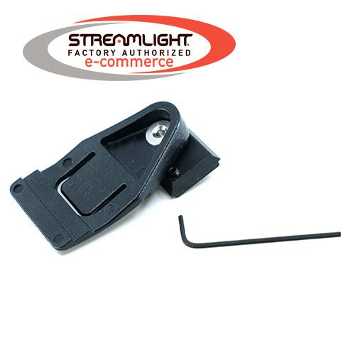Streamlight Vantage II Industrial Bracket